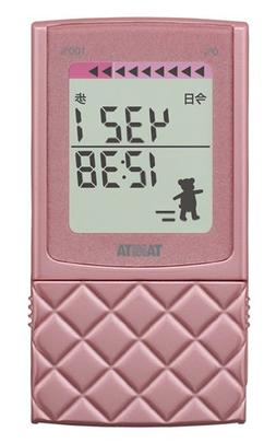Tanita Pedometer with 3d Sensor Fb-729k-rz Raspberry